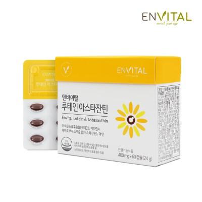 엔바이탈 루테인아스타잔틴(2달분/60캡슐)