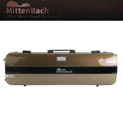 미텐바흐 바이올린케이스 MBVC-5 올리브골드 하드케이스