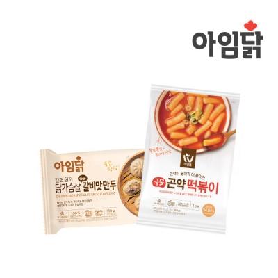 [아임웰] 국물 곤약 떡볶이 + 숯불갈비맛 만두