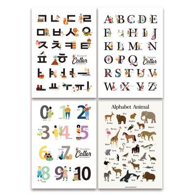 꼬레 학습 포스터 4종/액자 아이방꾸미기 유아 벽보 그림 한글 숫자