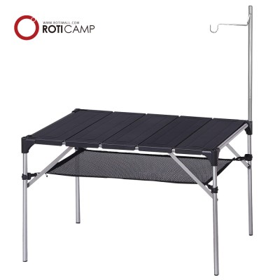 로티캠프 에드 시스템 캠핑테이블 + 랜턴걸이