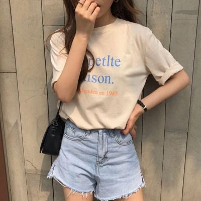 바바 레터링 티셔츠TPSUT3093_(1314442)