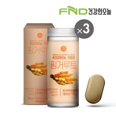 FND건강한오늘 한입정 핑거루트정 3통(180정) 6개월분