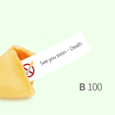 금연캠페인 포춘쿠키 100