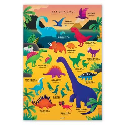 색감쏙쏙 일러스트 포스터 - 공룡 유아포스터 아기학습 벽보