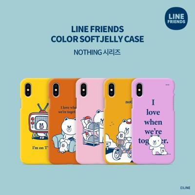 LINE FRIENDS정품 컬러 소프트 젤리 NOTHING 시리즈