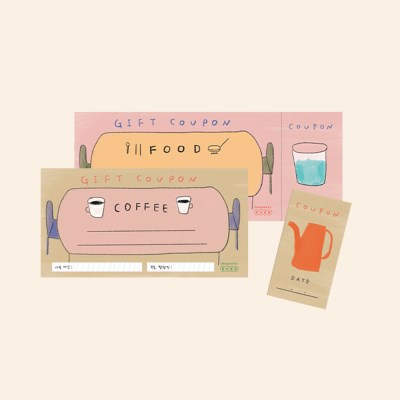 coffee & food 기프트 쿠폰