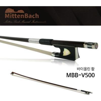 미텐바흐 바이올린활 MBB-V500 연주용 고급활