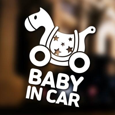 아기가타고있어요 자동차 스티커 베이빙푼