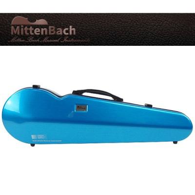 바이올린케이스 미텐바흐 MBVC-3 블루 하드케이스
