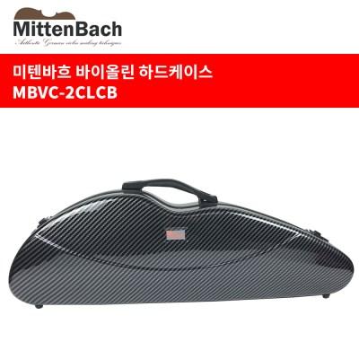 바이올린케이스 미텐바흐 MBVC-2CLCB 하드케이스