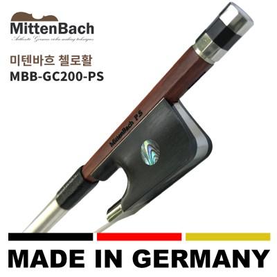독일 미텐바흐 첼로활 MBB-GC200PS 수제활