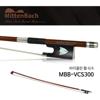미텐바흐 고급 바이올린 카본활 MBB-VCS300