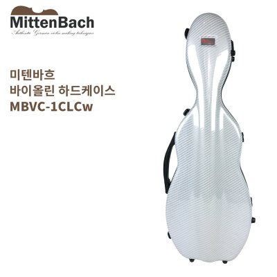 바이올린케이스 미텐바흐MBVC-1CLCW 하드케이스