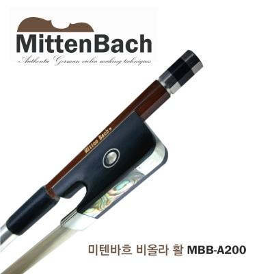 미텐바흐 비올라 활 MBB-A200 사은품증정