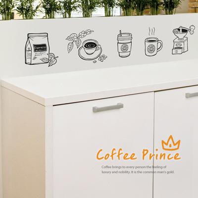 (그래픽스티커)커피 프린스