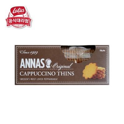 로투스 안나비스킷 카푸치노 커피향 틴 비스킷 150g_(1312436)