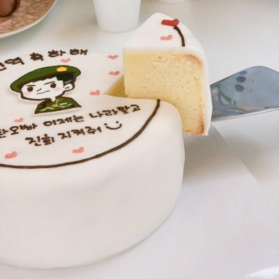 남친 제대축하선물 전역축하해 곰신 레터링케이크