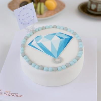 남친 여친 서프라이즈 다이아몬드를 그대에게 케이크