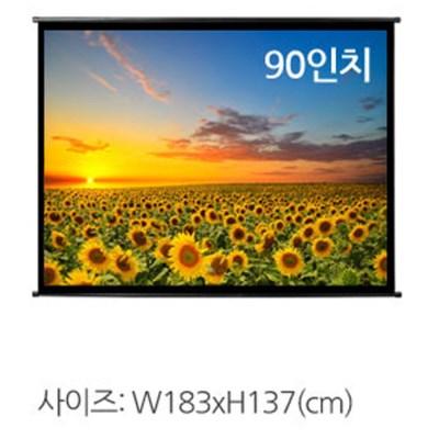 마루느루 이동식 족자형 빔프로젝터 스크린 183x137CM EX545