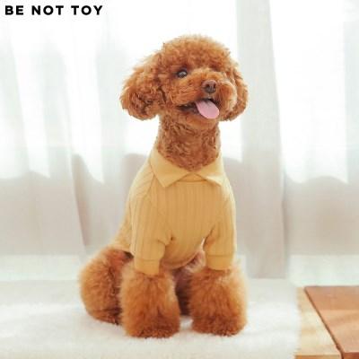 [BE NOT TOY] 골지 카라 티셔츠 / 강아지 애견 의류