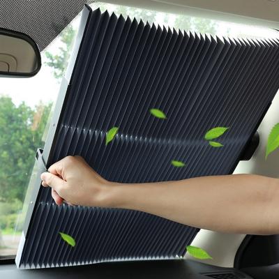 차량용 햇빛가리개/차량용 커튼