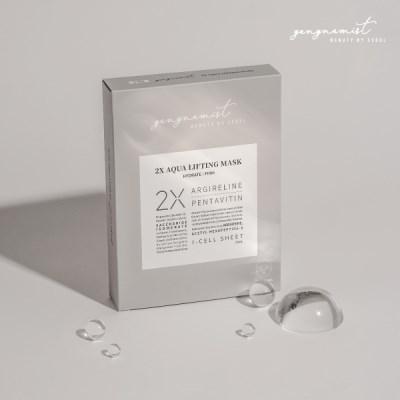 [수분·주름개선] 강남이스트 투엑스 아쿠아 리프팅 마스크 5매
