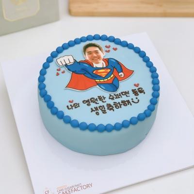남친 여친 생일선물 나의 영원한 슈퍼맨
