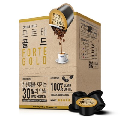 마루느루 포르테 반자동 커피머신 캡슐 골드