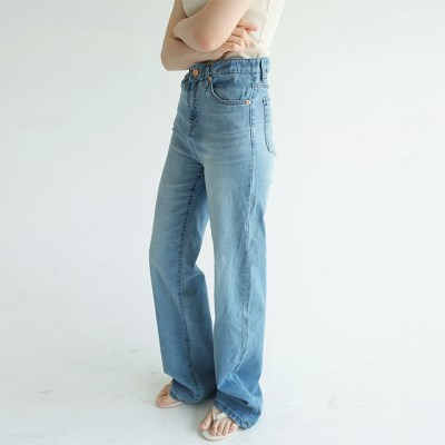 light high waist denim pants_(1292999)
