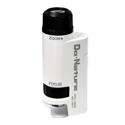 겐코 STV-120M 휴대용 학습 현미경