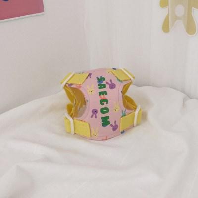 [이름 각인] Rabbit harness (pink)