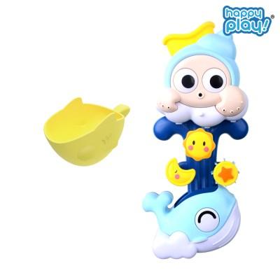 목욕놀이 햇님 달님 샤워기 아기 물놀이 장난감
