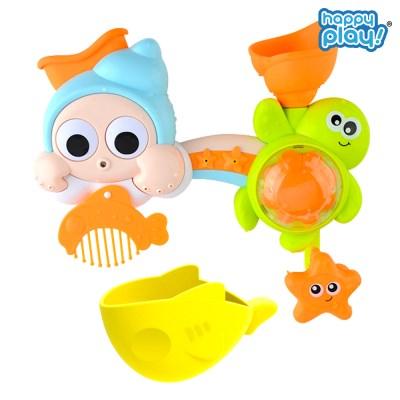목욕놀이 바다친구들 샤워기 아기 물놀이 장난감