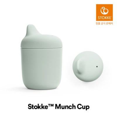 스토케 먼치 컵