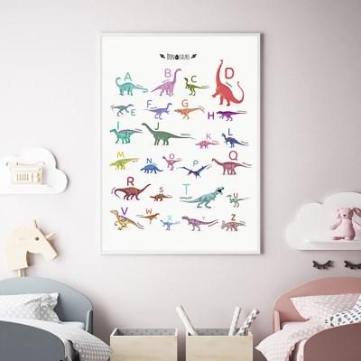 알파벳 공룡 아이방 액자 인테리어 그림 포스터