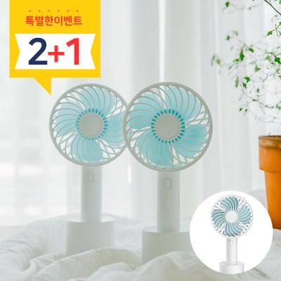 [에비에어]E휴대용 선풍기 핸디팬 핸디서큘레이터 R3+ plus 2+1