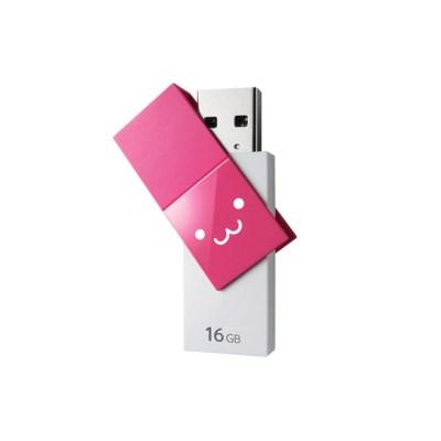 스윙타입 USB 3.0 메모리 16G 핑크_(936692)