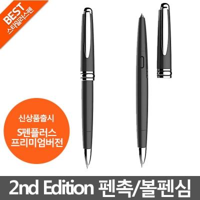TD 삼성 S펜 플러스 2nd edition 볼펜심(교체,리필용)