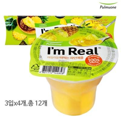 [풀무원]아임리얼떠먹는푸딩 파인애플 (130gx3입)x4개,총 12입