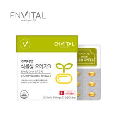 엔바이탈 식물성 오메가3(1달분/60캡슐)