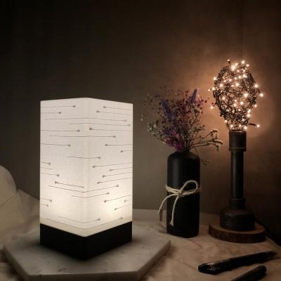 쉼 LED조명 무드등 취침등 수유등