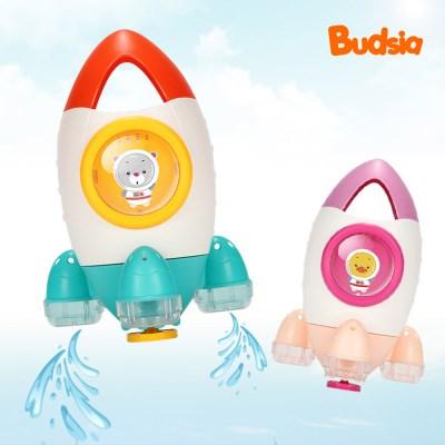[버드시아] 로켓 목욕장난감