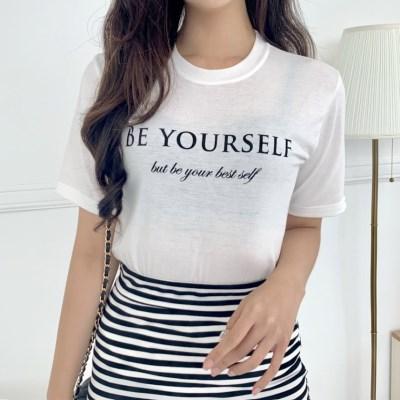 여름 레터링 기본 반팔 티셔츠