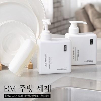 청소신 EM 주방세제