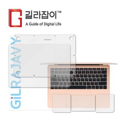 맥북에어 2019 13인치 무광 외부보호필름 3종 각2매