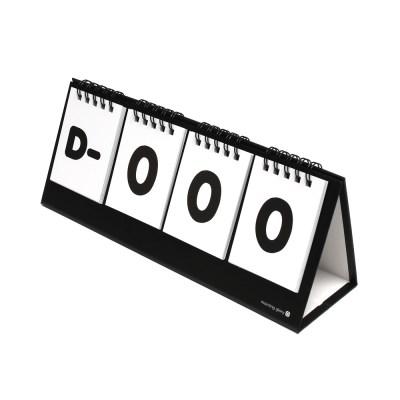 4500 D-DAY캘린더_(2477116)