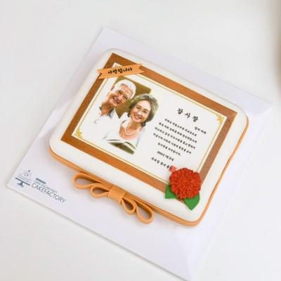 부모님 아빠 엄마 특별한 선물 포토 감사장 케이크