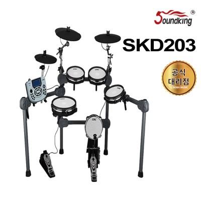전자드럼 사운드킹 SKD203 디지털드럼
