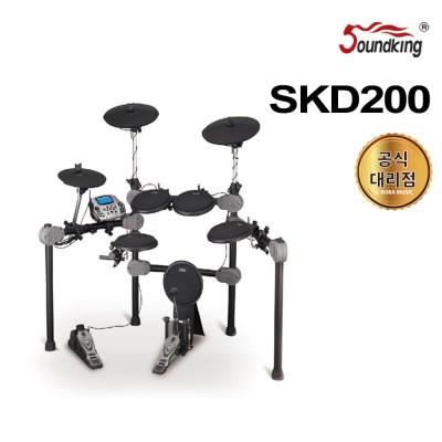 전자드럼 사운드킹 SKD200 디지털드럼